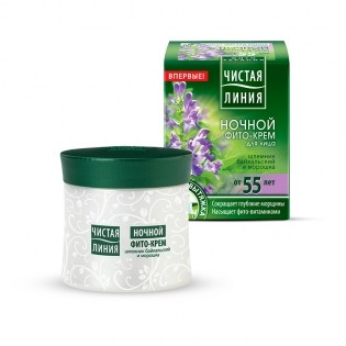 Phyto Night Face Cream Skullcap and cloudberries for 55+ 45 ml