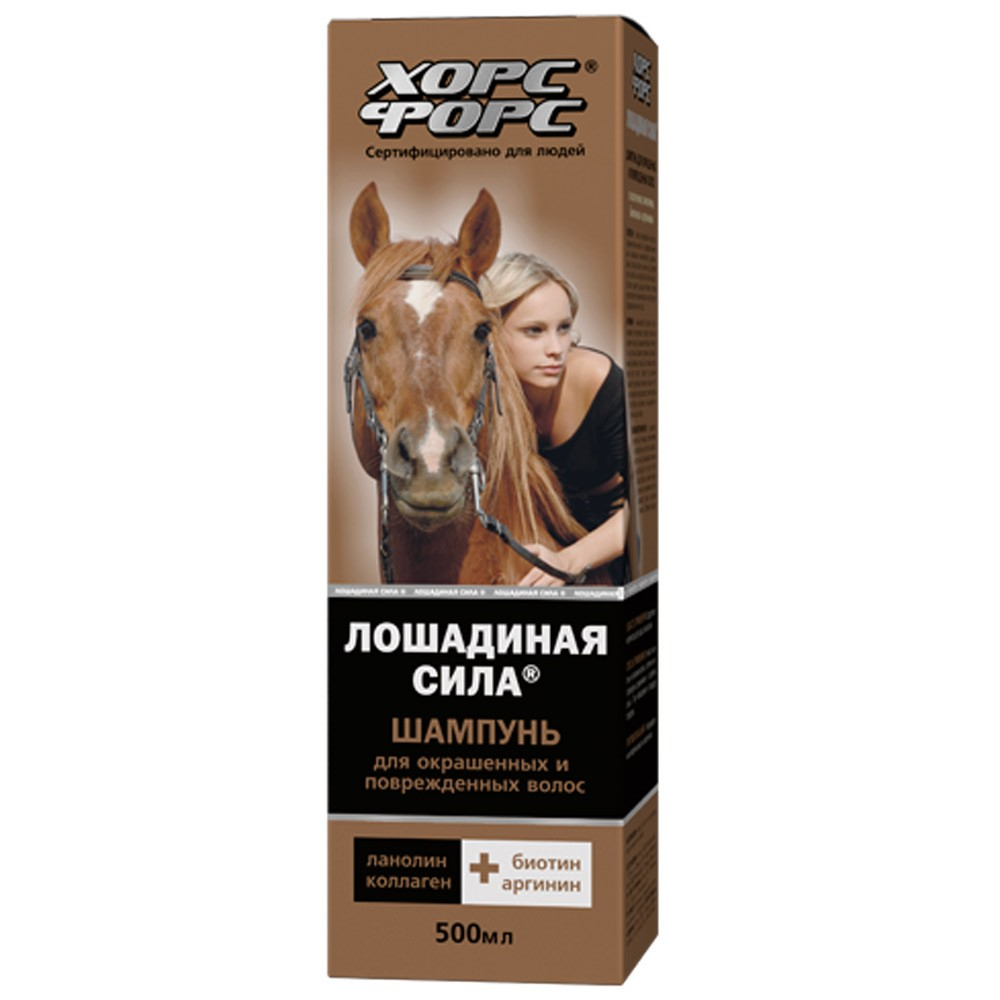 Shampoo for Colored & Damaged Hair w/ Lanolin, Collagen & Biotin, 16.9 oz/ 500 ml (Horse Force)