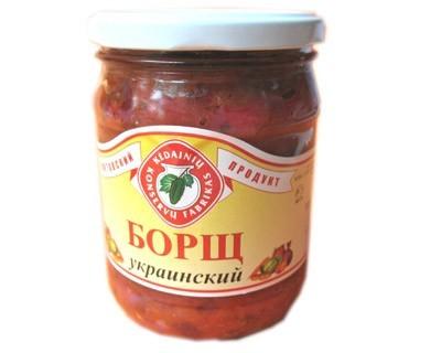 Ukranian Borsch