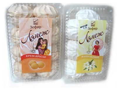 "Marshmellow ""Lyanege"" cream brule"