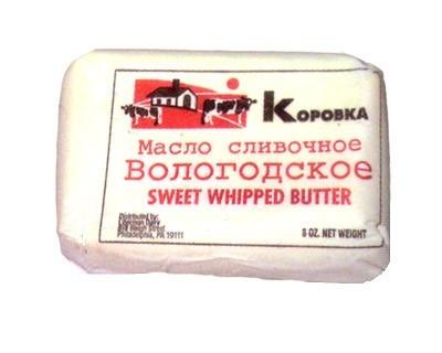 "Butter ""Vologodskoe"" ***"
