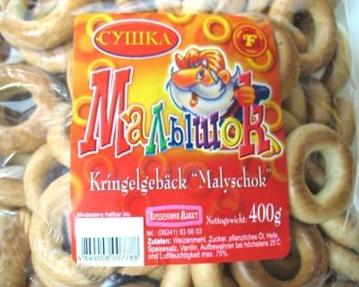 """Sooshka """"Malishok"""""""