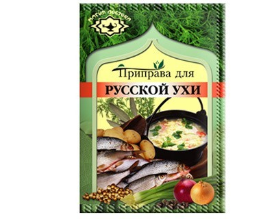 Russian Fish Soup Seasoning (Uha)