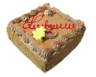 Kiev cake/Kievskiy ***