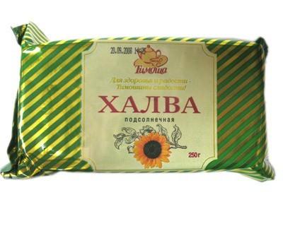 Sunflowers Halwa/Halva Timosha.