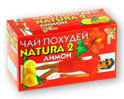 Natura 1 - Slimming Tea with Lemon