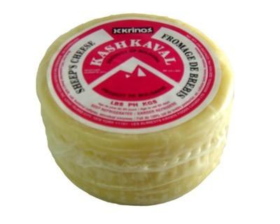 "Cheese ""Kashkaval"""