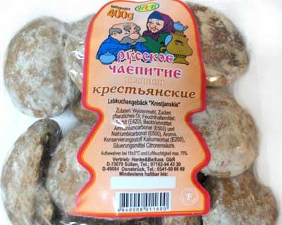 Gingerbread Krestyanskie