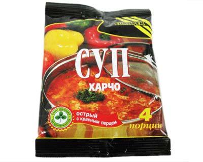 Kharcho Instant Soup