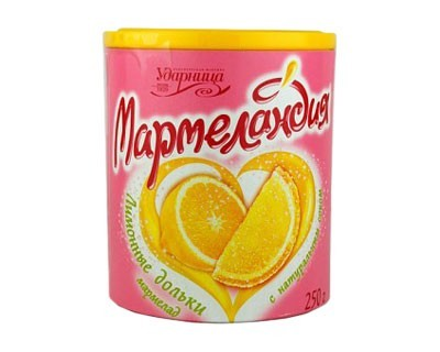 Lemon slices marmalade with natural juice.