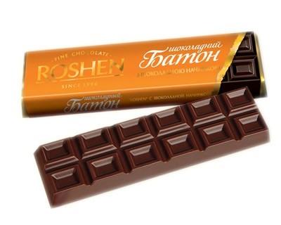 Bar of chocolate ***