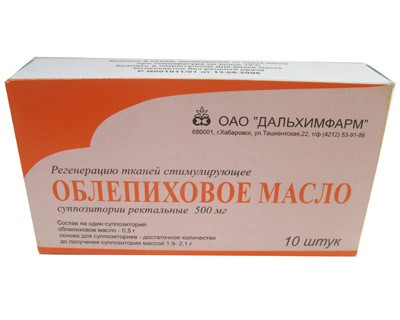 Suppositories with Sea Buckthorn Oil