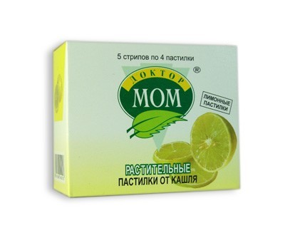 Herbal Cough Lozenges (Lemon)