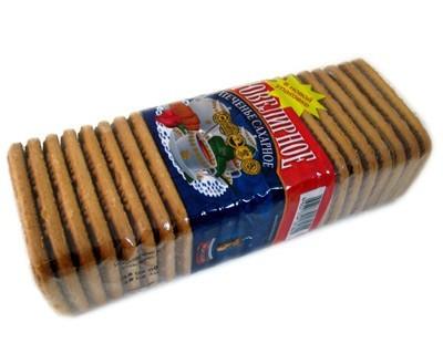 Russian Cookies. ***