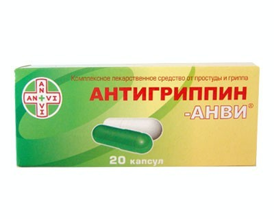 Antigrippine 20tab