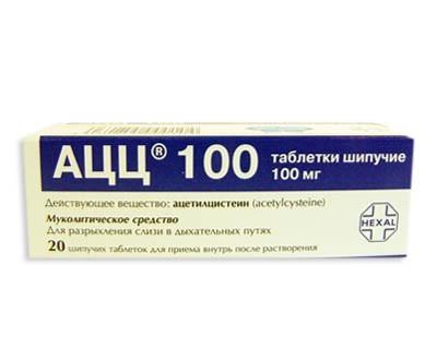 ACC 100 /Acetylcysteine ***