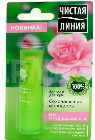 Lip Balm with Rose And Wheat Germs Extract 3 G (Clean Line) ***