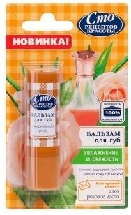 Lip Balm moisture and freshness with Rose and Aloe 3 g ***