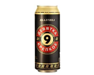Baltika # 9 can ***