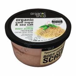 """Foaming Scrub """"Cane Sugar"""" 250 Ml Organic Cane Sugar And Sea Salt ***"""