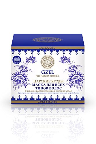 Hair Mask for All Hair Types Gzel Tsar's Berries w/ Cranberry and Sea Buckthorn, 4 oz/ 120 Ml (Natura Siberica)