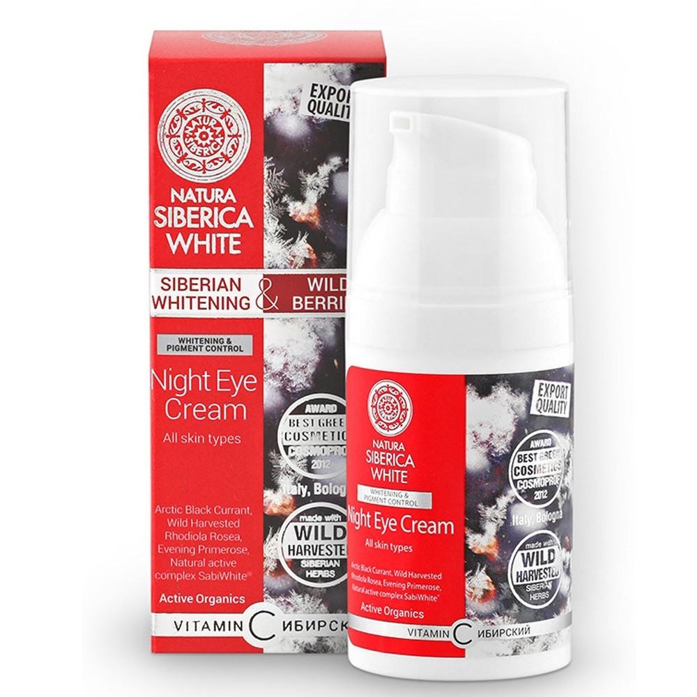 Siberian Whitening Night Eye Cream, 1 oz/ 30 ml (Natura Siberica)