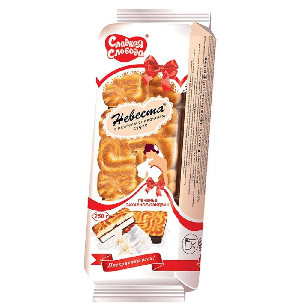 """""""Nevesta"""" Cookies w/ Cream Souffle Glazed, 8.82 oz/ 250 g"""
