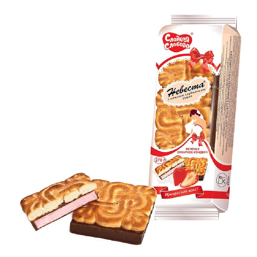 """""""Nevesta"""" Cookies w/ Strawberry Souffle Glazed, 8.82 oz/ 250 g"""