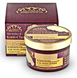 Kam-Chat-Ka Multiactive Slimming Body Wrap, 15.21 oz/ 450 ml (Planeta Organica)