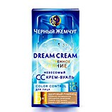 Dream Cream Weightless CC Facial Cream, 1.69 oz/ 50 ml (Black Pearl)