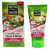 5 Herbs Power Facial Mask Lifting & Rejuvention, 1.69 oz/ 50 ml (Pure Line)