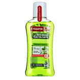 Mouthwash Natural Freshness w/ Aloe Juice & White Tea Extract, 8.45 oz/ 250 ml (Forest Balm)