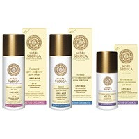 NATURA SIBERICA Anti-Age Active Organics set of 3