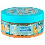 Sea Buckthorn-Honey Body Scrub with Deep Cleansing Effect, 10.14fl oz (300ml)