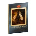 "Assorted Chocolate Candy ""Tretyakov Gallery - Horsewoman"", 8.46oz (240g)"