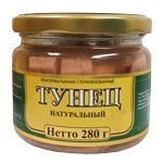 Natural Tuna, 9.87oz (280g)