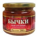Fried Bullheads in Tomato Sauce, glass 9.87oz (280g)