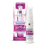 Cream-Serum Rejuvenating Concentrate for Eyes and Face, 0.5oz (30ml)