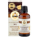 "100% Natural ""Strengthening"" SPA Infusion, 1.69oz (50ml)"
