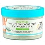 "Mineral Salt Body Scrub ""Skin Tonic"", 15.21oz (450ml)"
