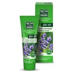 Foot Cream Moisturizing with Lavender, 2.36oz (70ml)
