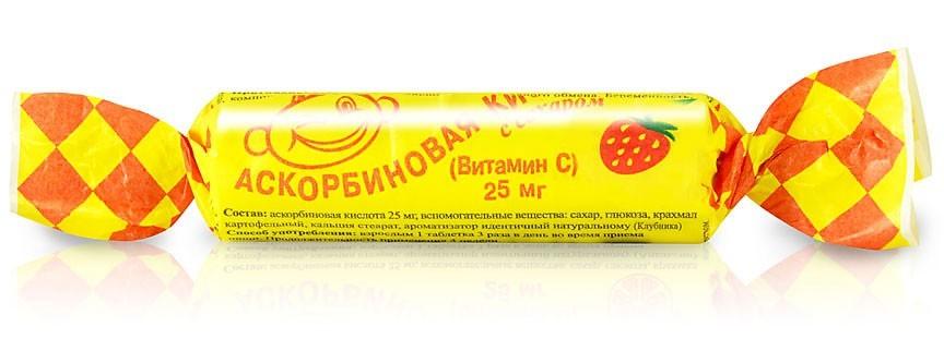 "Ascorbic Acid ""Askorbinka"", Strawberry, 10 Tab"