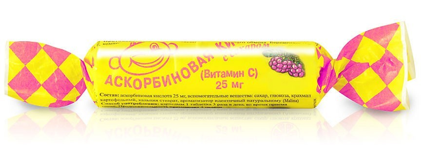 "Ascorbic Acid ""Askorbinka"", Raspberry, 10 Tab"