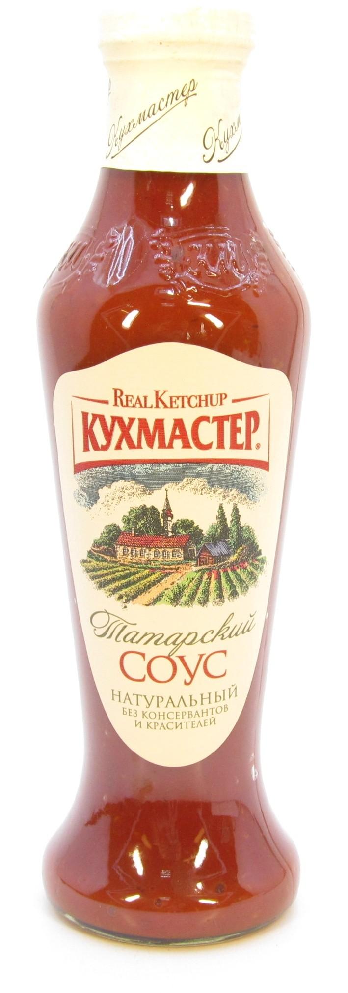 Kuhmaster Tatar Sauce, 17.63 oz/500 g