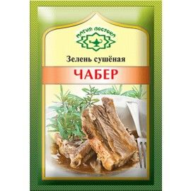Savory Seasoning, 0.53 oz15 g