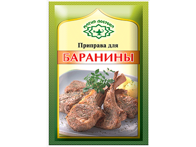 Lamb Seasoning, 0.53 oz15 g