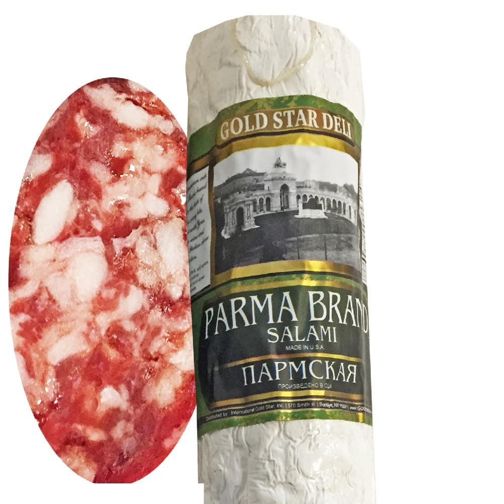 Parma Brand Salami Chunk, 0.9 lb/ 0.4 kg