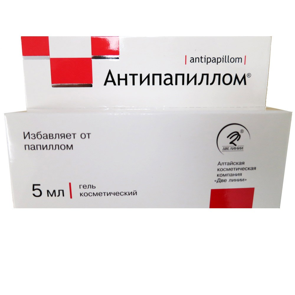 Anti Papilloma Cosmetic Gel, 0.17 oz/ 5 ml