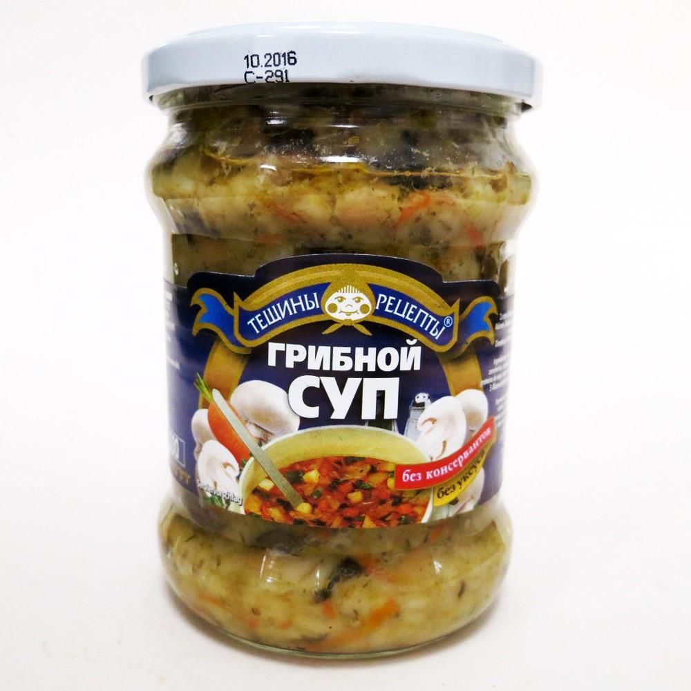 Mushroom Soup, 16.22 oz/ 460 g