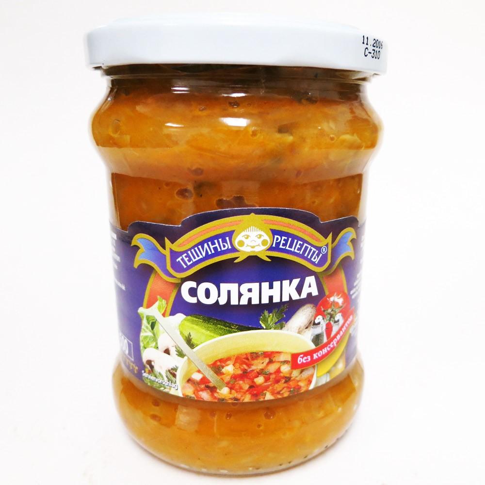 Solyanka Soup, 16.22 oz/ 460 g